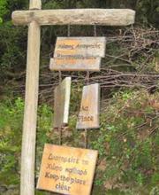 Εναλλακτικός τουρισμός και αγροτουρισμός στο Νομό Λάρισας